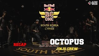 OCTOPUS (Jinjo) - Recap / Red Bull BC One South Korea 2015 / Allthatbreak.com