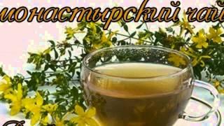 Где взять монастырский чай