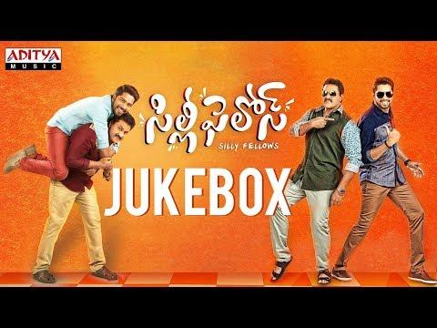 Silly Fellows  Full Songs Jukebox  Allari Naresh, Sunil, Chitra Shukla