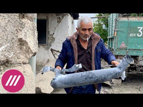 Обстрел города Мартуни в непризнанном Нагорном Карабахе. Репортаж корреспондента Дождя