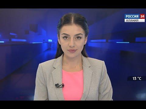 россия 24 сентябрь 26 или