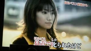 欅坂46 青空が違う @ななせ〇