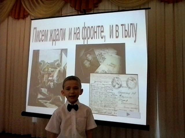 Изображение предпросмотра прочтения – МатвейСтебянских читает произведение «Наташа» А.Л.Барто