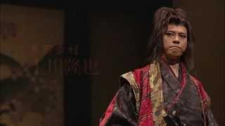 舞台『真田十勇士』再演 2015年1月8日~25日 赤坂ACTシアター 上川隆也/...