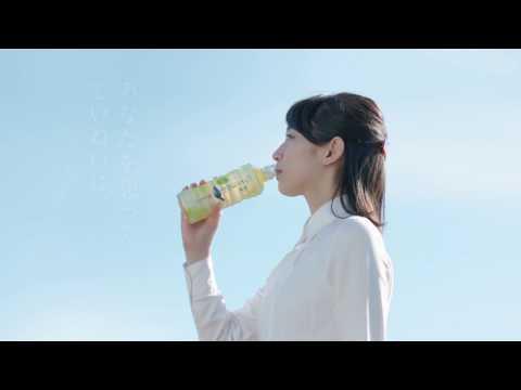 吉岡里帆 綾鷹 CM スチル画像。CM動画を再生できます。