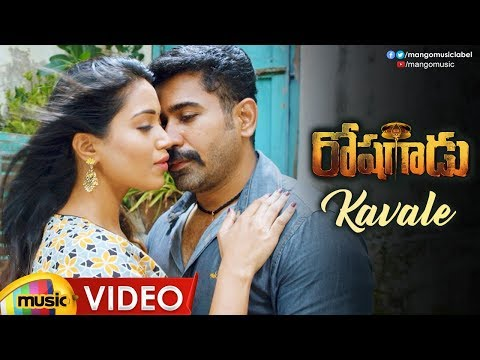 Roshagadu Video Songs | Kavale Full Video Song | Vijay Antony | Nivetha Pethuraj | Mango Music