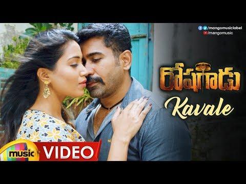 Roshagadu Telugu Movie Songs | Vijay Antony | Nivetha Pethuraj | Latest Telugu Movie Songs | Mango Music