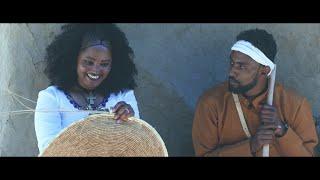 Ethiopian Music: Qenubish Bilew (Shi Geday)ቀኑብሽ ቢለው (ሺ ገዳይ)New Ethiopian Music 2019(Official Video)