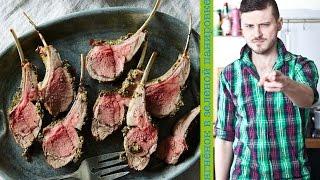 Домашие рецепты - МЯСО!!! РЕЦЕПТ БАРАНИНЫ в хрустящей корочке с травами