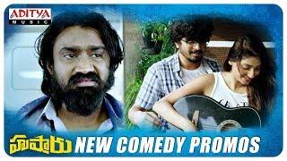 Hushaaru New Comedy Promos || Hushaaru Movie || Sree Harsha Konuganti
