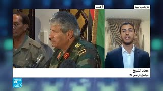 ليبيا: إعادة فتح التحقيق في مقتل اللواء عبد الفتاح يونس..ما الدوافع؟