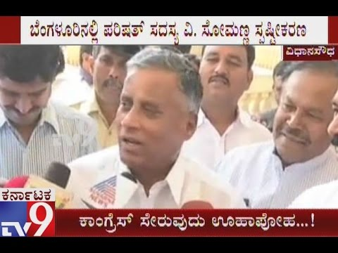 V Somanna clears i am not going to join congress
