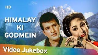 Himalay Ki Godmein (1965) Songs | Manoj Kumar | Mala Sinha | Kalyanji Anandji Hit Songs
