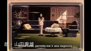 【ルパン三世】山田康雄さんと栗田貫一さんの比較 thumbnail