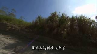 【發現】預告 - 20130914 - 臺灣地質公園的故事 - 精華影片