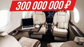 Самый дорогой частный самолет с винтом: интерьер BMW, цена $5 млн! Pilatus PC-12! #ДорогоБогато №99