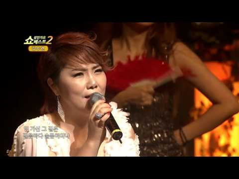 가수 김수련 화산 쇼!성인가요베스트2-15회