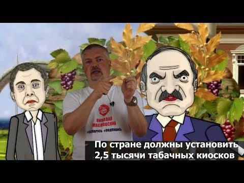 🔥 Беларусь. Табакерки