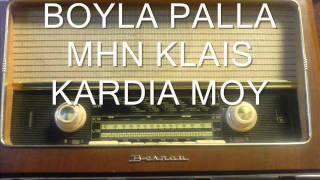 vuclip BOYLA PALLA - MHN KLAIS KARDIA MOY
