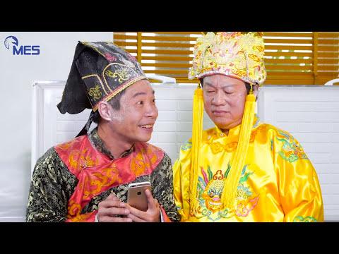 Táo Quân 2017 | Giời Rụng | Phim Hài Tết