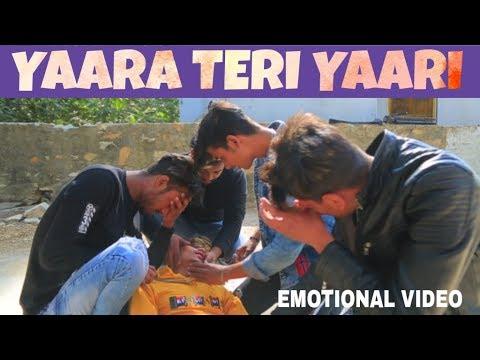 Yaara Teri Yaari |Best friendship Album Song|Emotional Friendship  Video|NT9|