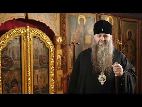 Обращение митрополита Георгия по случаю окончания учебного года 2019/2020