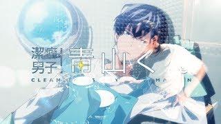 【潔癖男子!青山くん】Bentham - Whiteを叩いてみた / Keppeki Danshi! Aoyama kun Opening Full  Drum Cover