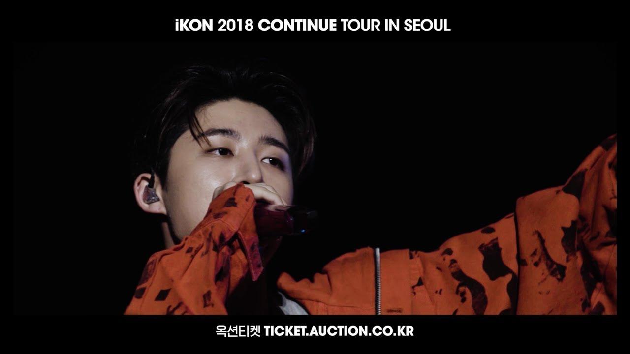 iKON - 'CONTINUE TOUR' SPOT