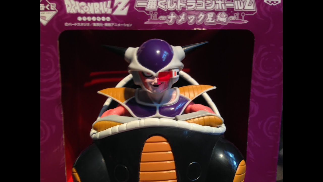 Dragonball Z Frieza/Freeza 1st Form Statue/Figure Review - YouTube