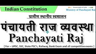 Download lagu Panchayati Raj System  previous yrs Mcq  of  upsc ,pcs and also for ssc 2019 Exam