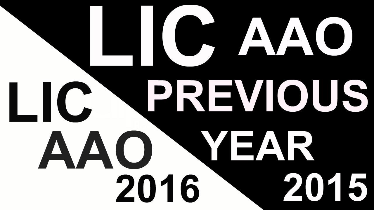 Lic Aao Exam Papers Pdf 2015