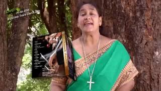 Aaruthal Geethangal TV Promo