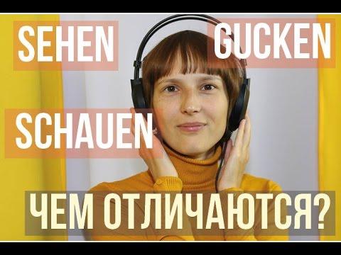 ссылки на немецкие сайты службы знакомств