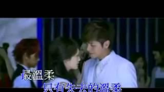 楊丞琳 匿名的好友 Ni Ming de Peng You KTV