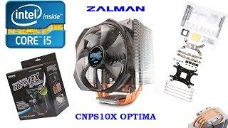 Інструкція по установці і тестування кулера Zalman CNPS10X Optima