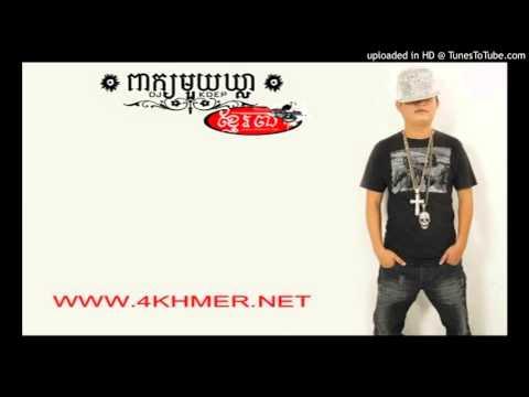 Peak Mouy Klea   DJ Kdep   YouTube