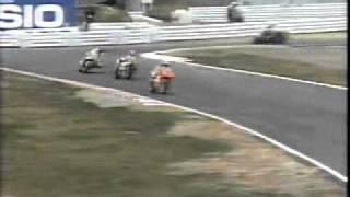 89鈴鹿GP