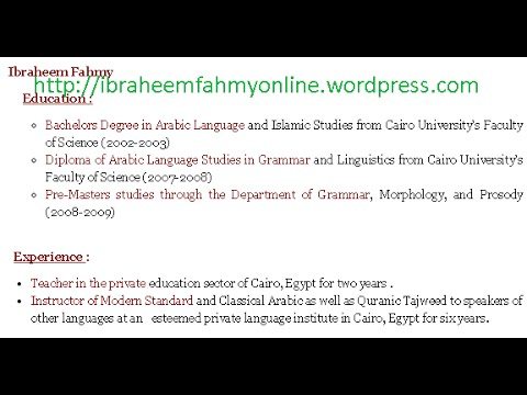 #003 - Tajweed Class UN-CUT with Ustadh Ibraheem Fahmy [Egypt]