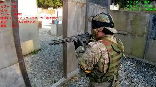 SBGB サバゲー動画 2017 4 30 コンバットゾーン京都 16- thumbnail