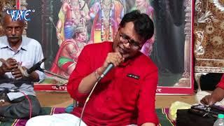 Thakal Dehiya Ae Babu - Chhuti Jayi Mahal Dutala - Dr. Santosh Dubey - Bhojpuri Hit Songs 2018 New