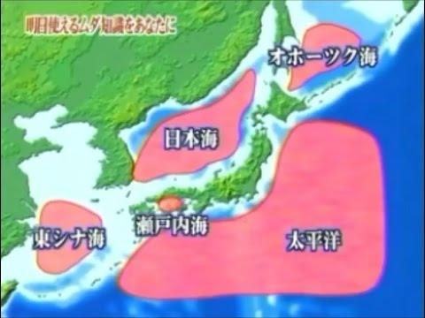 海に囲まれている国、日本 -