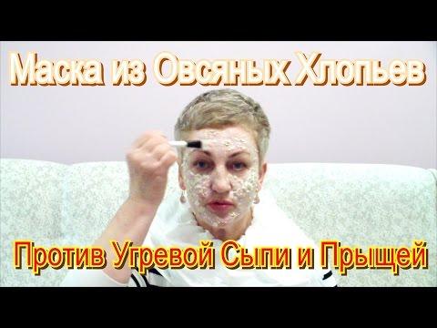 Глицерин: инструкция по применению в медицине и косметике