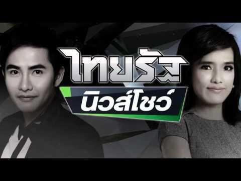 ข่าวไทยรัฐทีวีเพิ่มดีกรีความเข้มข้น กับ 6 คนข่าว | Promo | ThairathTV
