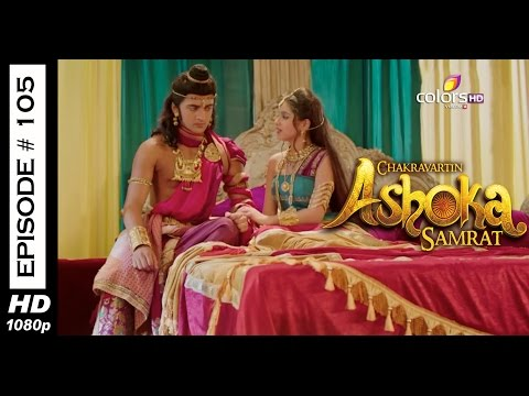 Ashoka samrat 17 april