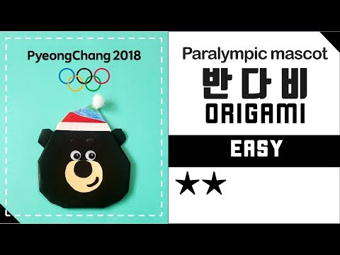 [Easy & Simple Origami] 50_origami Bandabi_mascots of the PyeongChang 2018 Paralympic Winter Games