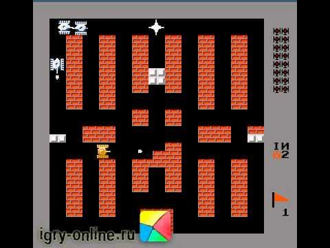 Игра Танчики денди онлайн - город битв