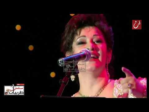 وردة الجزائرية حرمت احبك مهرجان اوربت الأول للاغنية العربية دبي 1996 سمعني طربيات Youtube
