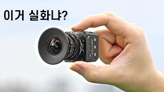 단돈 3999달러! 세상에서 가장 작은 시네마 카메라