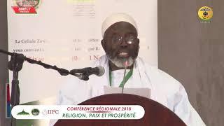 Conférence: Religion, Paix et Prospérité en Afrique: Communication de Serigne  Atou Diagne