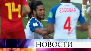 В Нижнем Новгороде состоится матч сборных Англии и Панамы Чемпионата мира по футболу FIFA 2018.